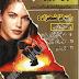 008-Raat Ka Shahzada, Imran Series By Ibne Safi (Urdu Novel) - 008-Raat%2BKa%2BShahzada,%2BImran%2BSeries%2BBy%2BIbne%2BSafi_001