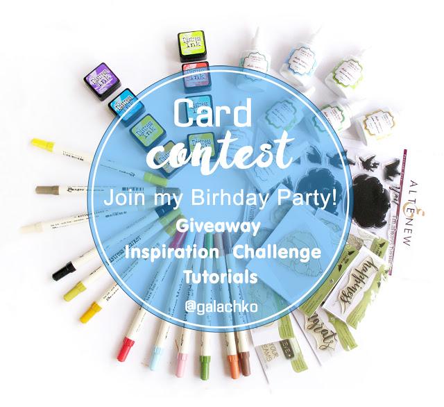 Конкурс открыток. Card challenge