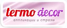 Термодекор