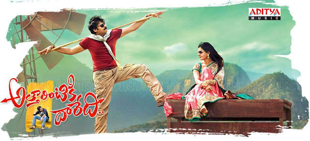 Pawan Kalyan's Attarintiki Daredi Stills and audio out poster