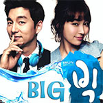 Watch Big December 9 2012 Episode Online