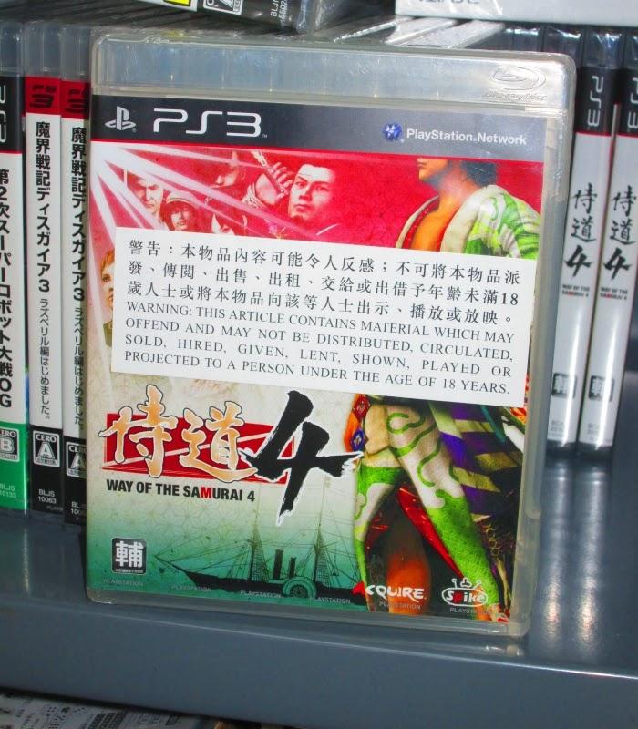 http://www.shopncsx.com/samuraidou4-1.aspx