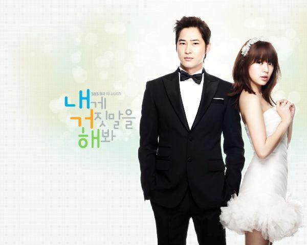 how to download free korean drama on ipad