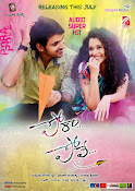 Pora Pove Movie wallpapers-thumbnail-15