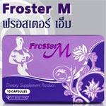 ฟรอสเตอร์ เอ็ม ( Froster M)สำหรับท่านชาย