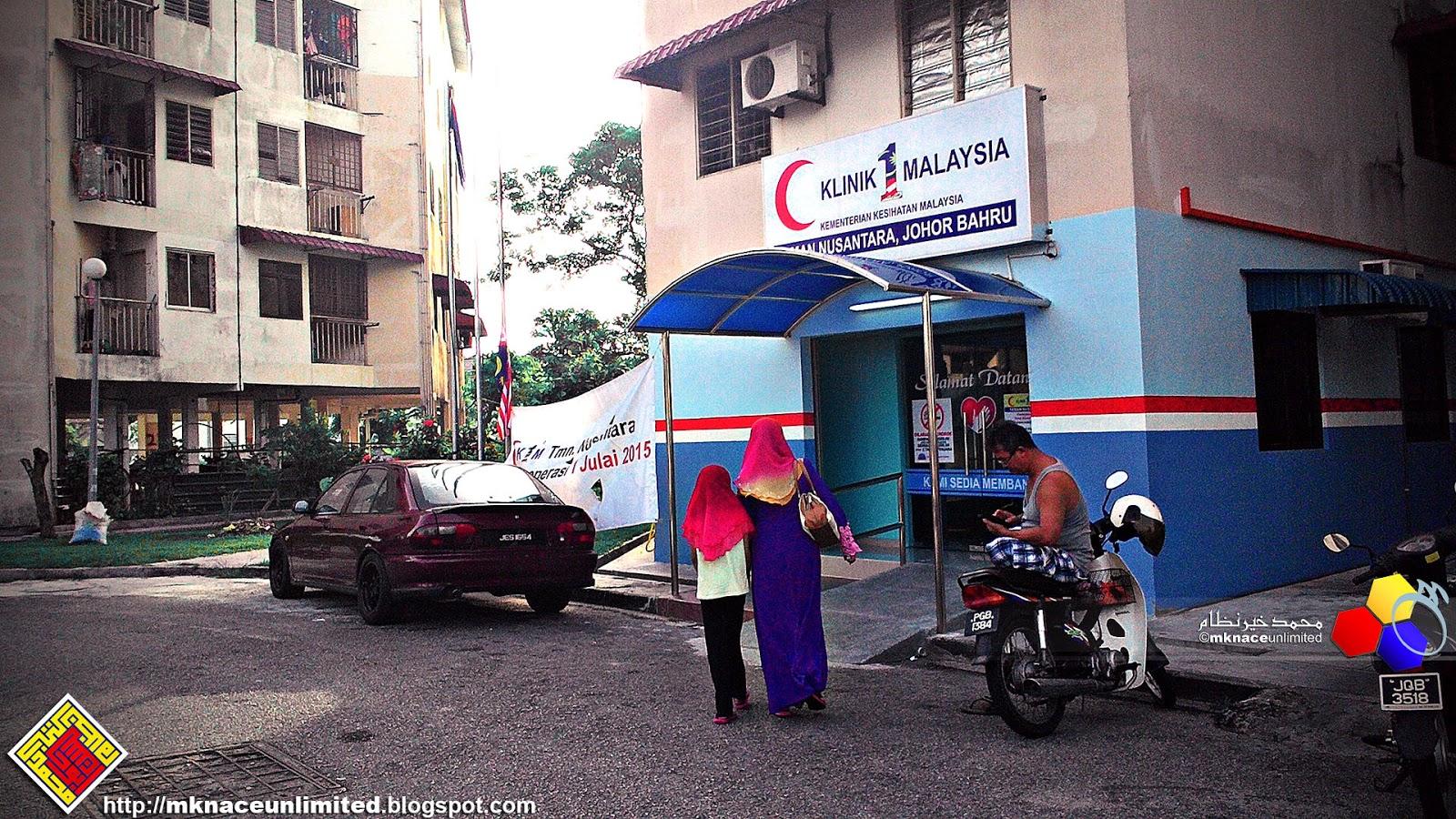 Klinik 1malaysia Taman Nusantara First Visit