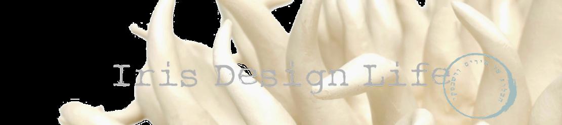 Iris Design Life