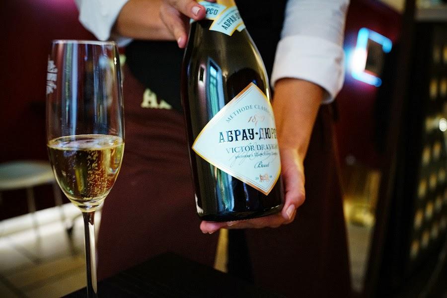 абрау-дюрсо шампанское картинки