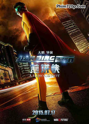 Jian Bing Man 2015 poster