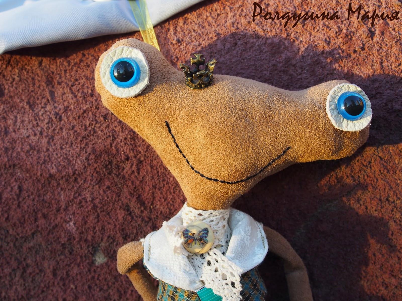 царевна лягушка