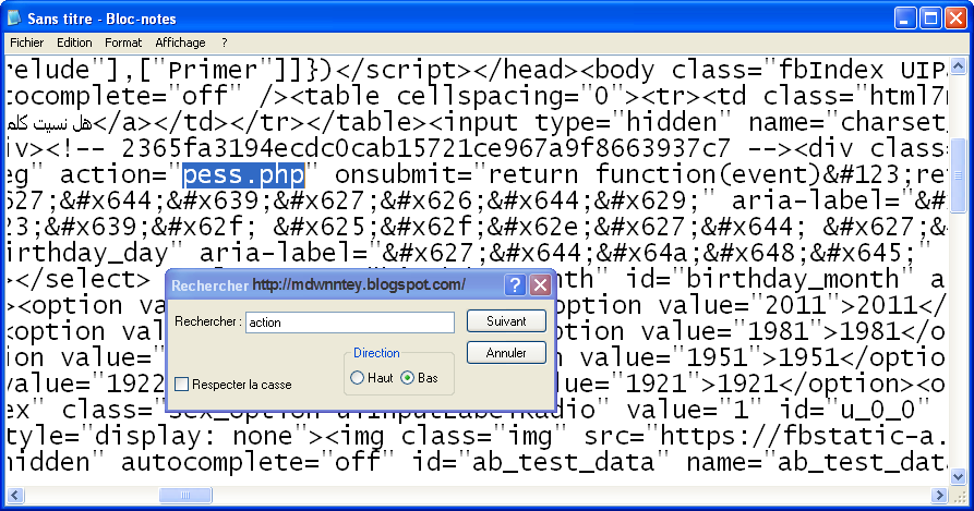 انشاء صفحة مزورة بسيطة من دون برامج  07-03-2013+19-20-00