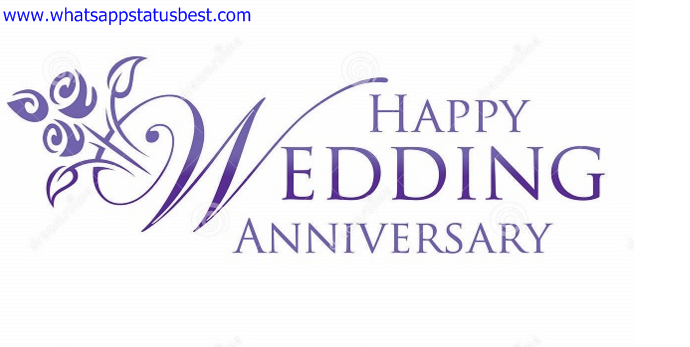 Happy Anniversary Mom And Dad Happy Weeding Anniversary