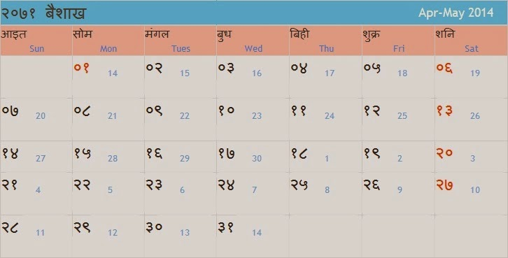 """Search Results for """"New Year Nepali Calendar 2071"""" – Calendar ..."""