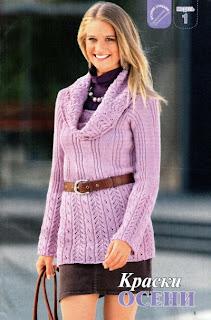 http://www.vyazemsami.ru// Пуловер с воротником хомут