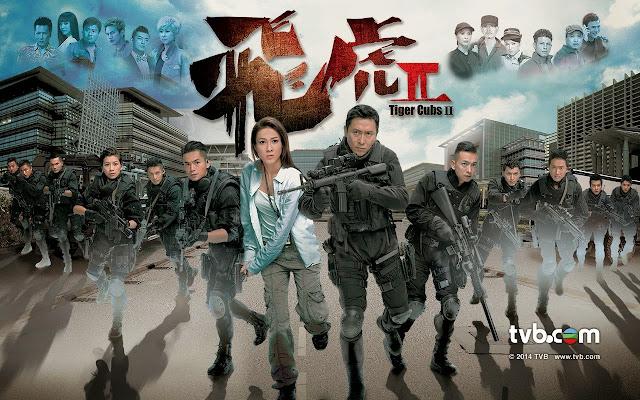 Phim Phi Hổ 2 HTV2 - Ảnh 1