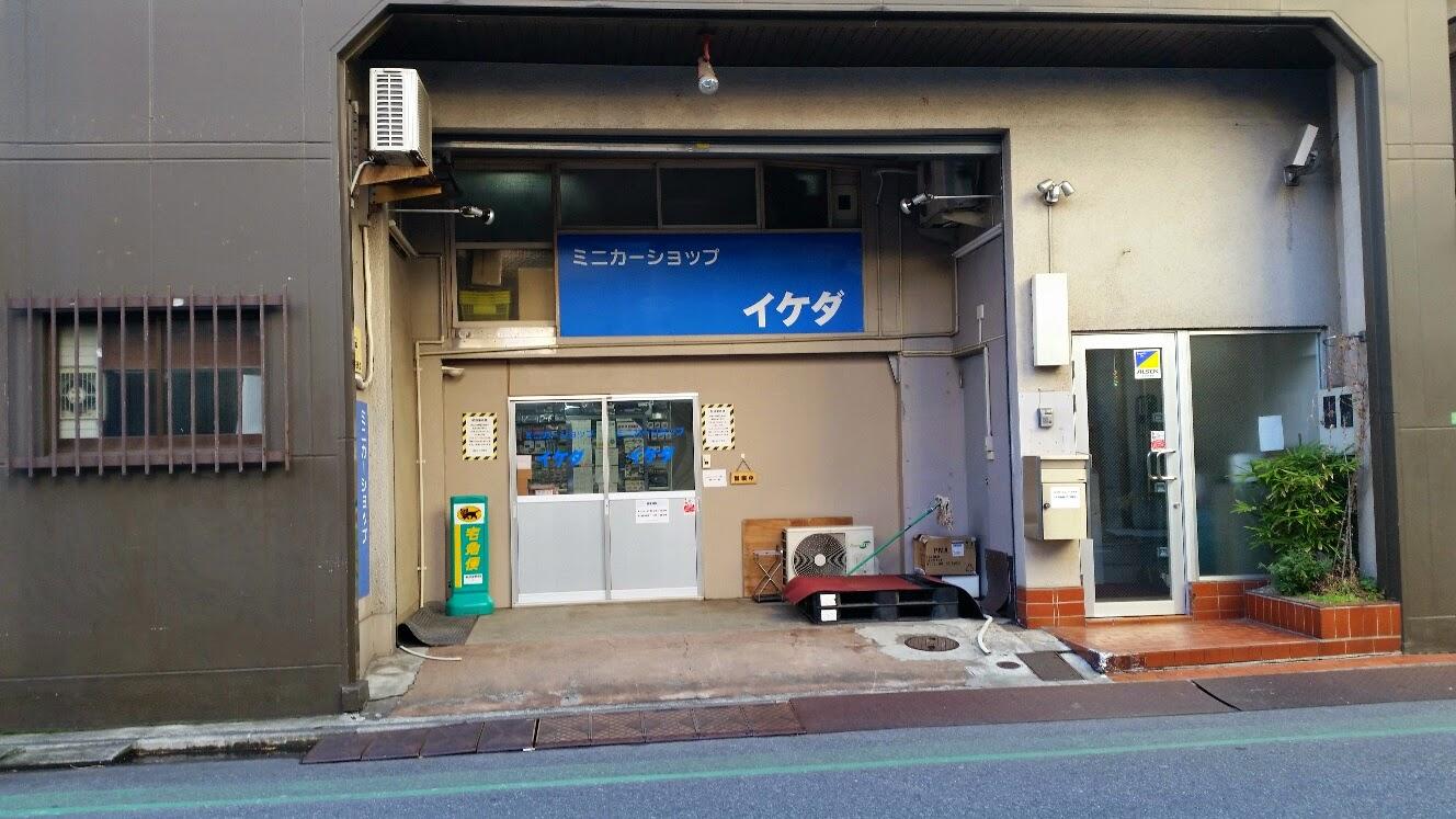 tokyohot 1218