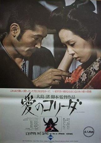 """El títol original japonès és """"Ai No Corrida"""", poca broma, eh?"""