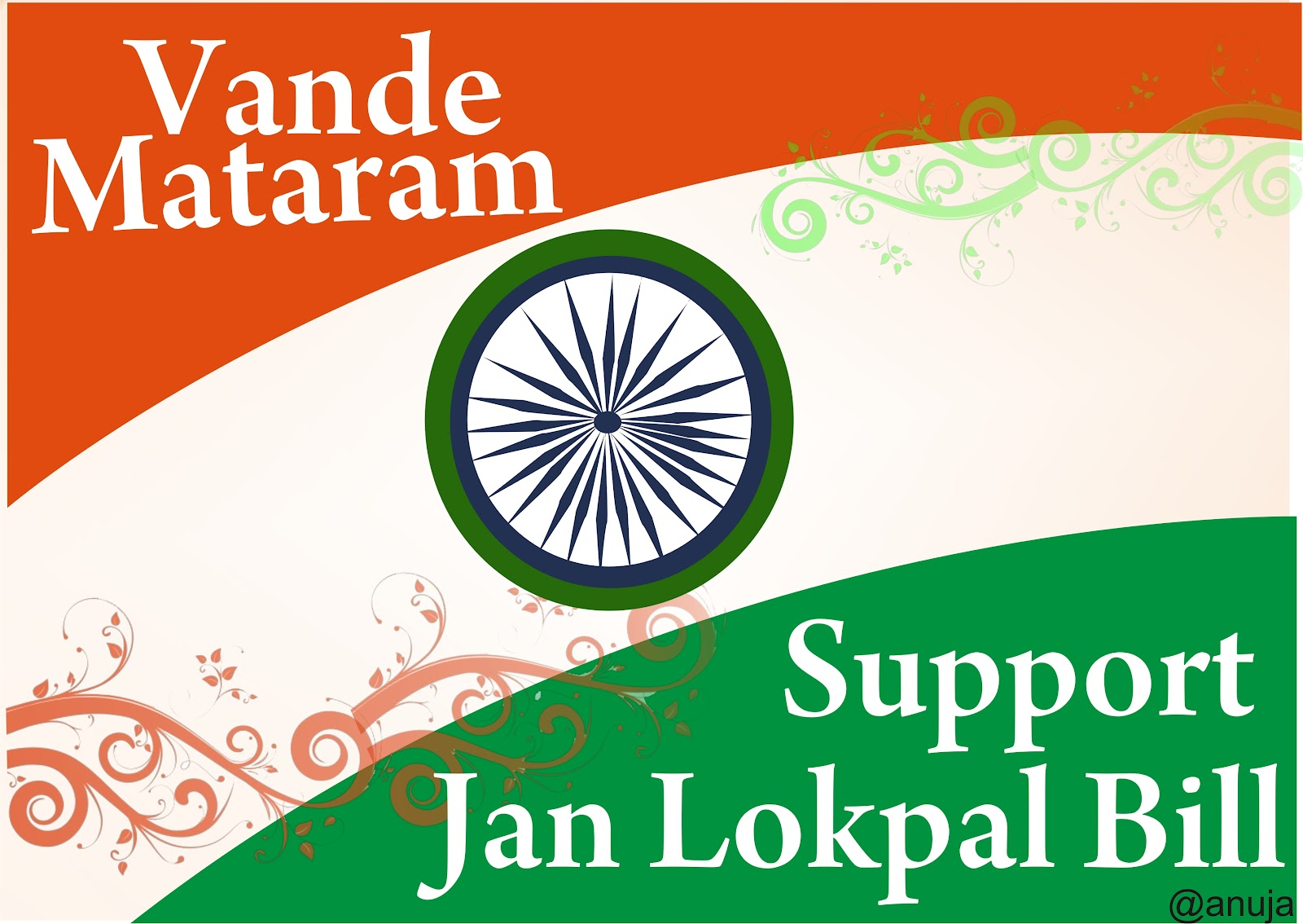 the lokpal bill In april 2011, social crusader anna hazare went on a fast to insist on the passing of the lokpal bill the main aim of the lokpal bill is to provide a better legal framework to work against corrupt officials across different public organizations and in the government.