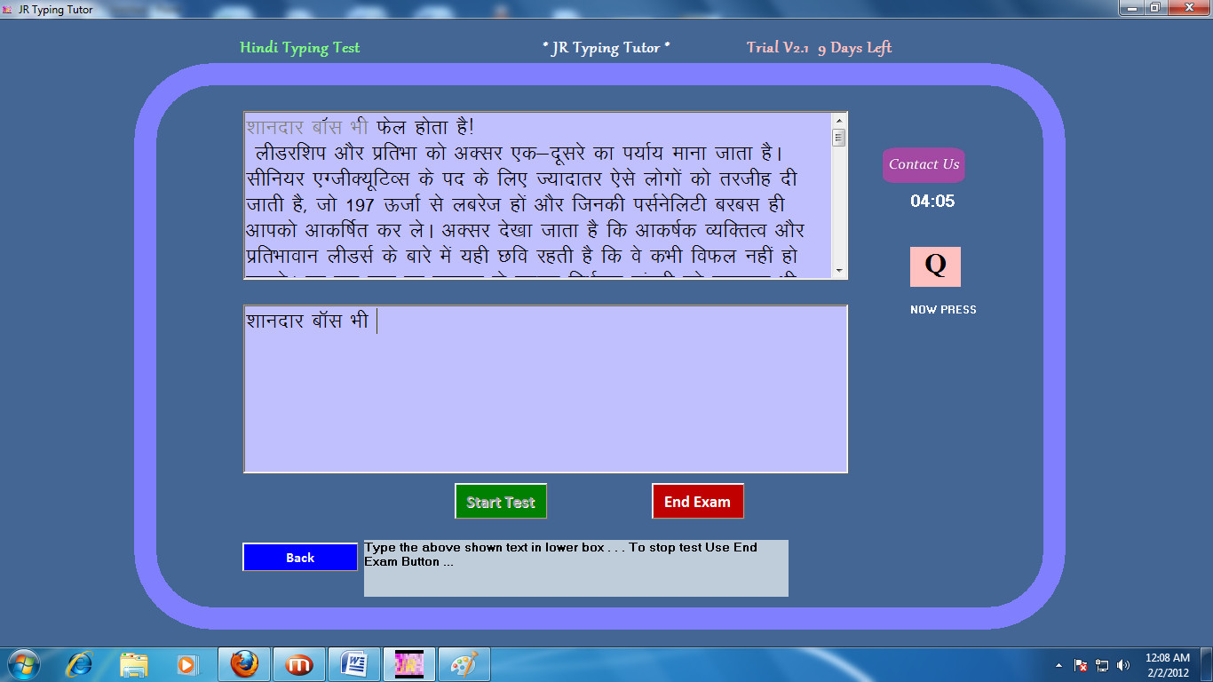 hindi typing master with crack