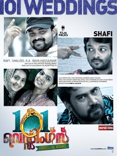 101 Weddings Malayalam Movie Mp3 Songs Free Download