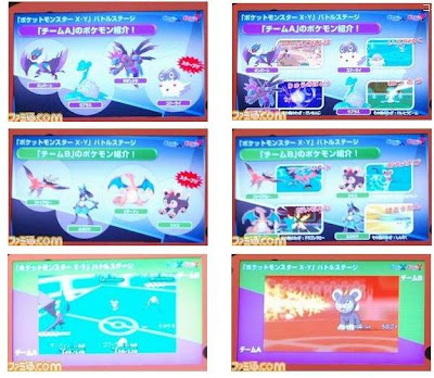 Pokemon X Y battling demo from famitsu