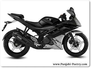 Main Tan Yamaha R15 Wale Te Mardi Aan