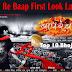 Baap Re Baap Bhojpuri Movie New Poster Feat Gorav Jha, Anchal Soni, Umesh Singh
