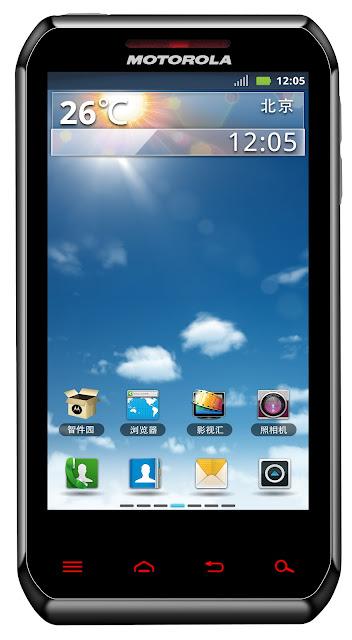 Motorola XT760 - Moto XT760 - China