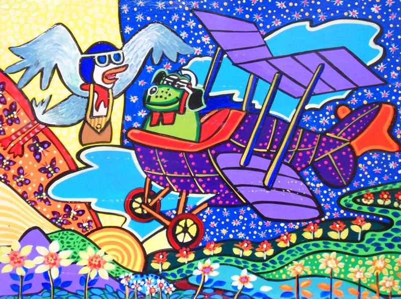 Cuadros pinturas oleos pinturas para cuartos de ni os - Pintura para habitacion de ninos ...