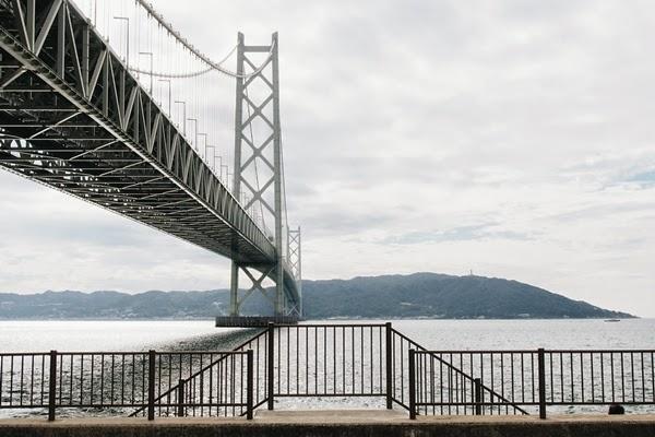 EP.13: Hashi - สะพาน