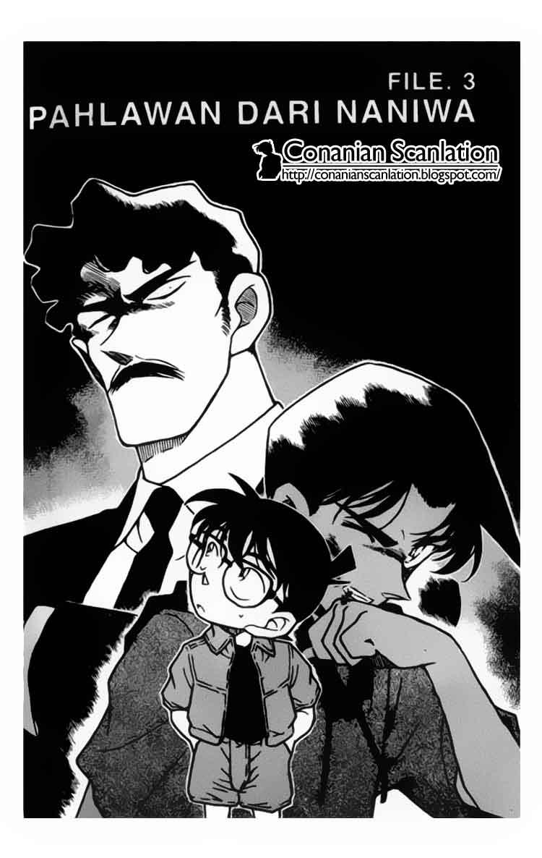 Dilarang COPAS - situs resmi www.mangacanblog.com - Komik detective conan 320 - pahlawan dari naniwa 321 Indonesia detective conan 320 - pahlawan dari naniwa Terbaru |Baca Manga Komik Indonesia|Mangacan