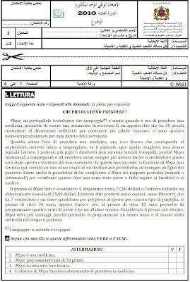 امتحان مادة اللغة الايطالية بكالوريا 2010