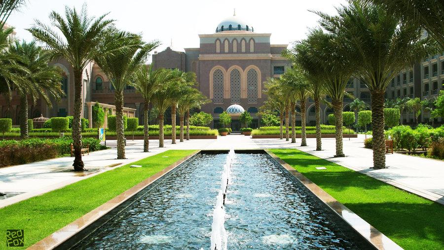 Seri Pinang Ciri Ciri Dan Konsep Taman Islam Islamic Garden