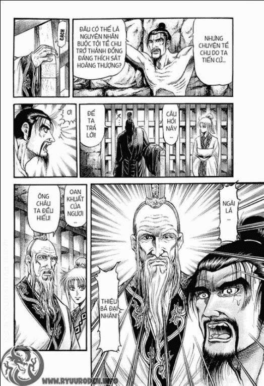 Chú Bé Rồng - Ryuuroden chap 81 - Trang 4