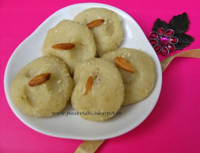 http://paakvidhi.blogspot.in/2013/12/pedas.html