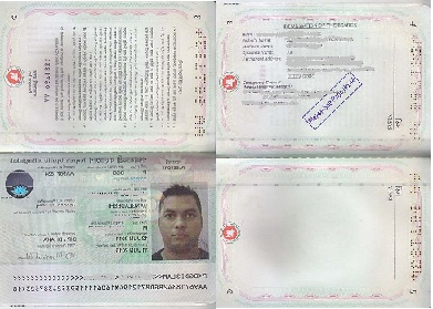 How To Apply Mrp Machine Readable Passport For