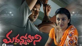Madanmohini Hot telugu Movie Watch Online