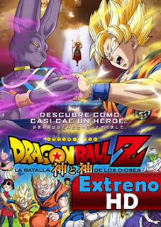 Dragon Ball Z: La Batalla de los Dioses [3gp/Mp4][Latino][HD][320x240] (peliculas hd )