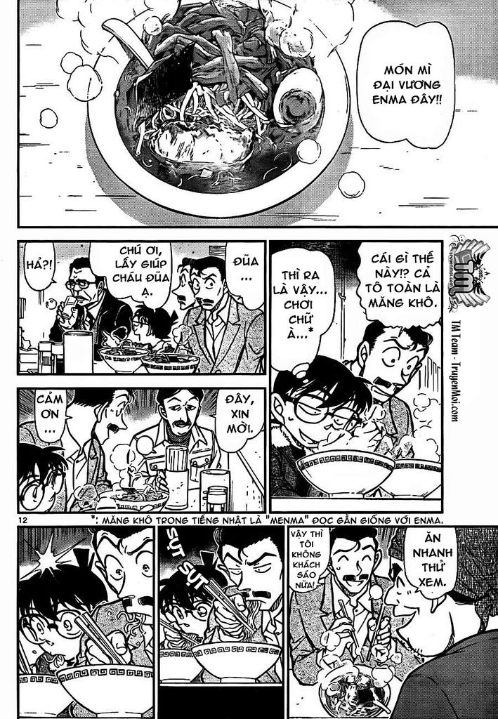 Thám Tử Lừng Danh Conan - Chapter 765 - Pic 12