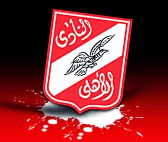 رمضان ابوتريكة يقود الاهلى لفوز قاتل على النصر فى الدقيقة 96 | 23-11-2014 AHLY - NASR GOALS