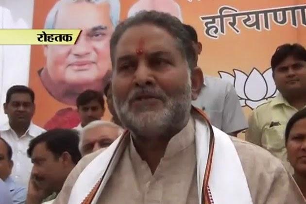 bjp-in-state-govt-go-vansh-totally-banned