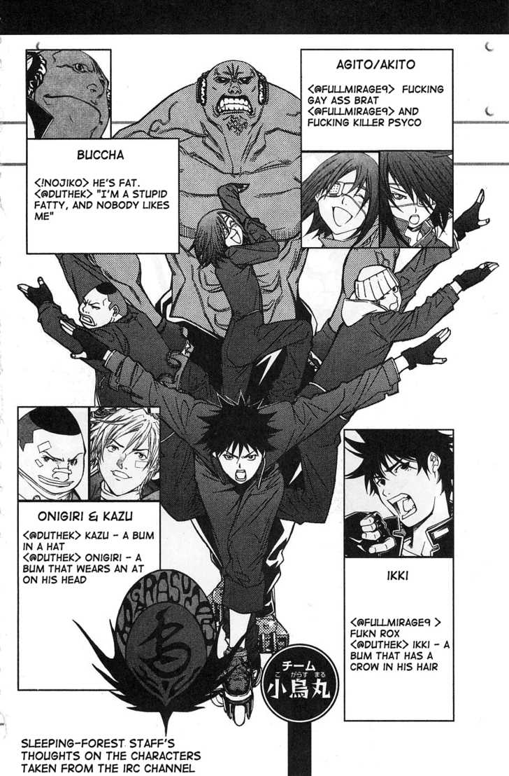 Air Gear Chap 096