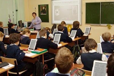 Memahami  Sekolah  Sebagai  Sebuah Sistem