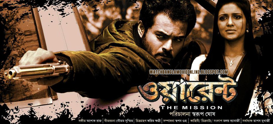 naw kolkata movies click hear..................... WARRANT+The+Mission+%25282011%2529+Bengali+Movie