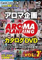 ARMC-011 アロマ企画 カタログDVD VOL.7