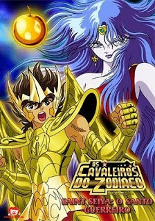 Saint Seiya Movie Phần 1 - Saint Seiya Movie Season 1
