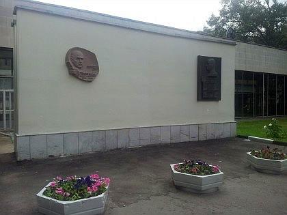 Мемориальная доска у входа в Лабораторно-Клинический Корпус