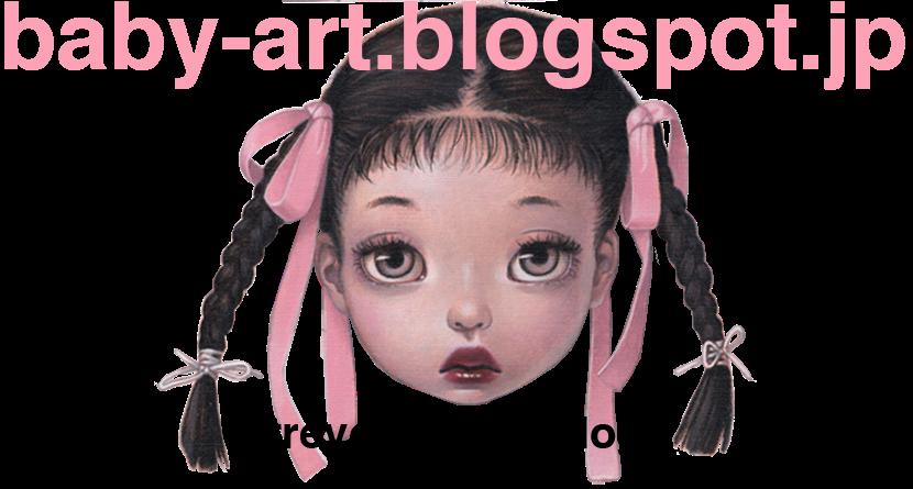 baby-art.blogspot.jp