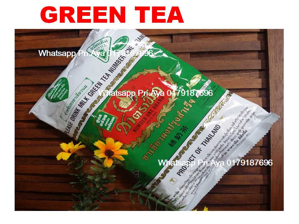 GREEAN TEA THAILAND
