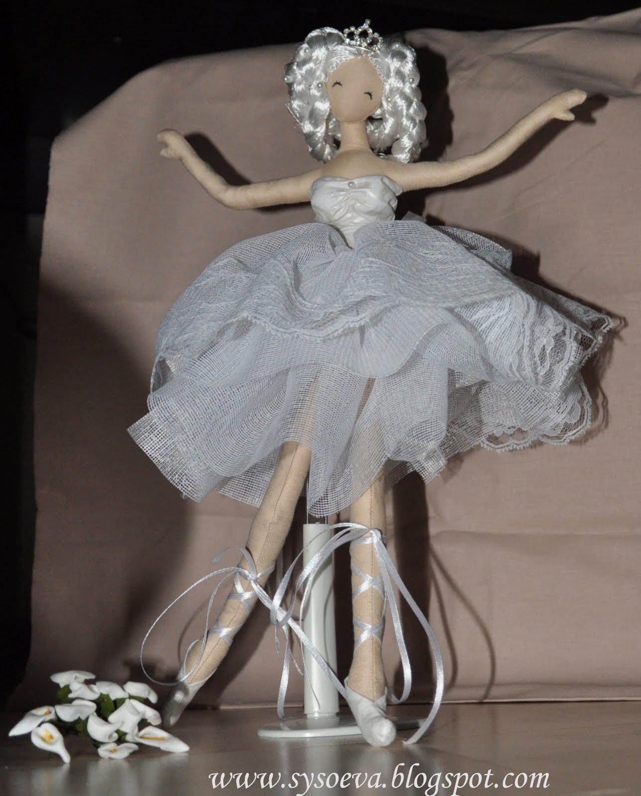 Куклы на тростях Техника театра кукол Книги на 9